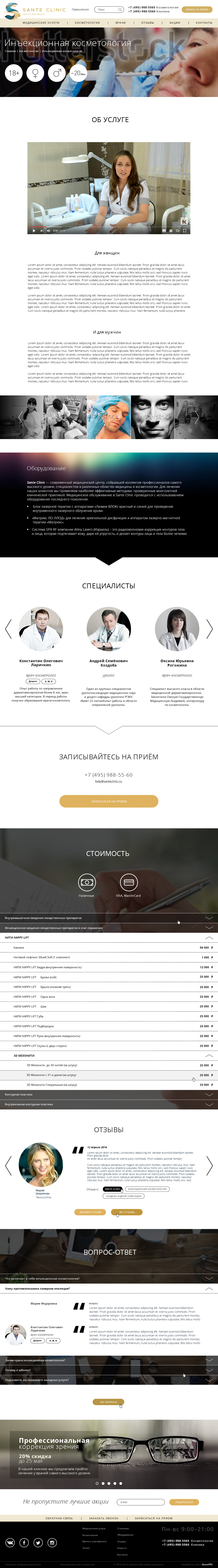 service_detail